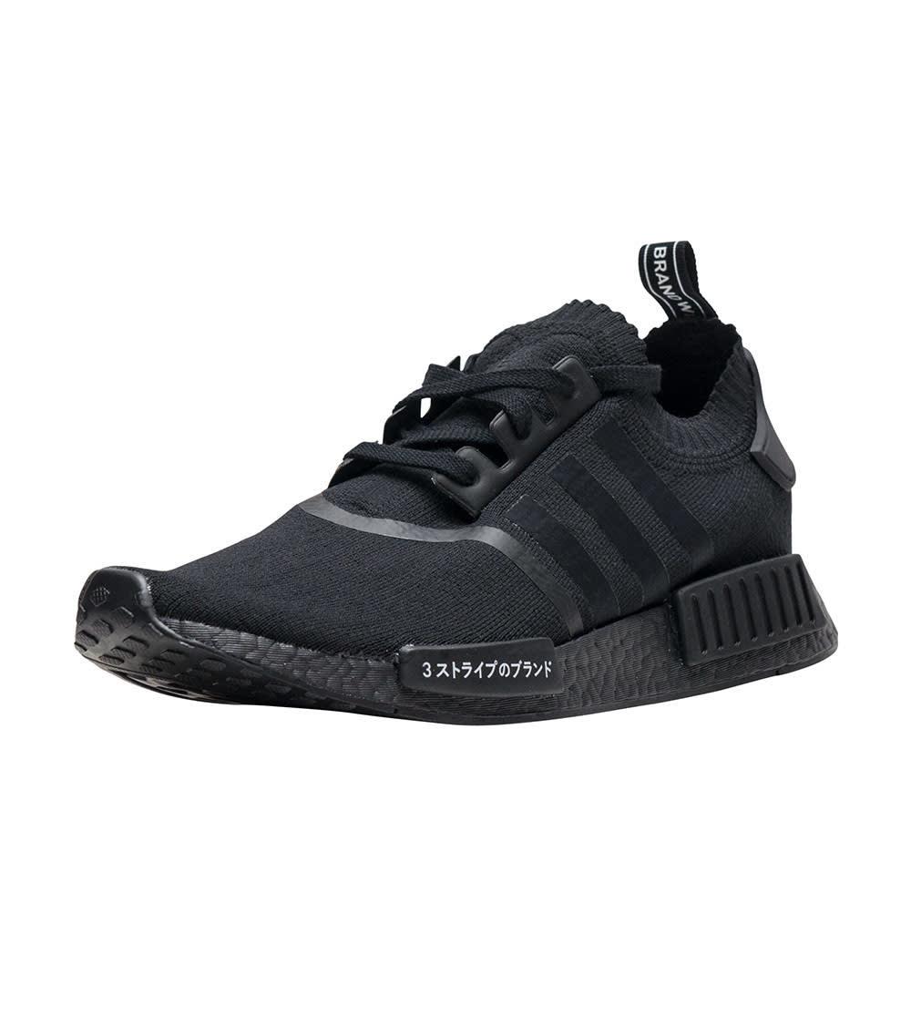 Adidas NMD R1 PK Japan Grey, Men's Fashion, Footwear