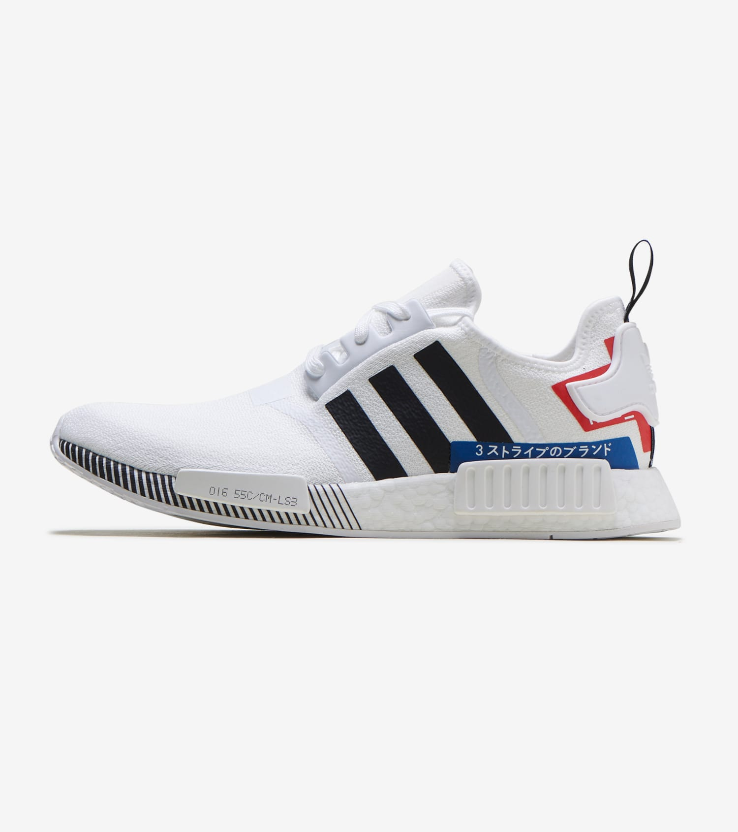 NMD_R1 'Colorblock Bianche Nere' adidas BD7741