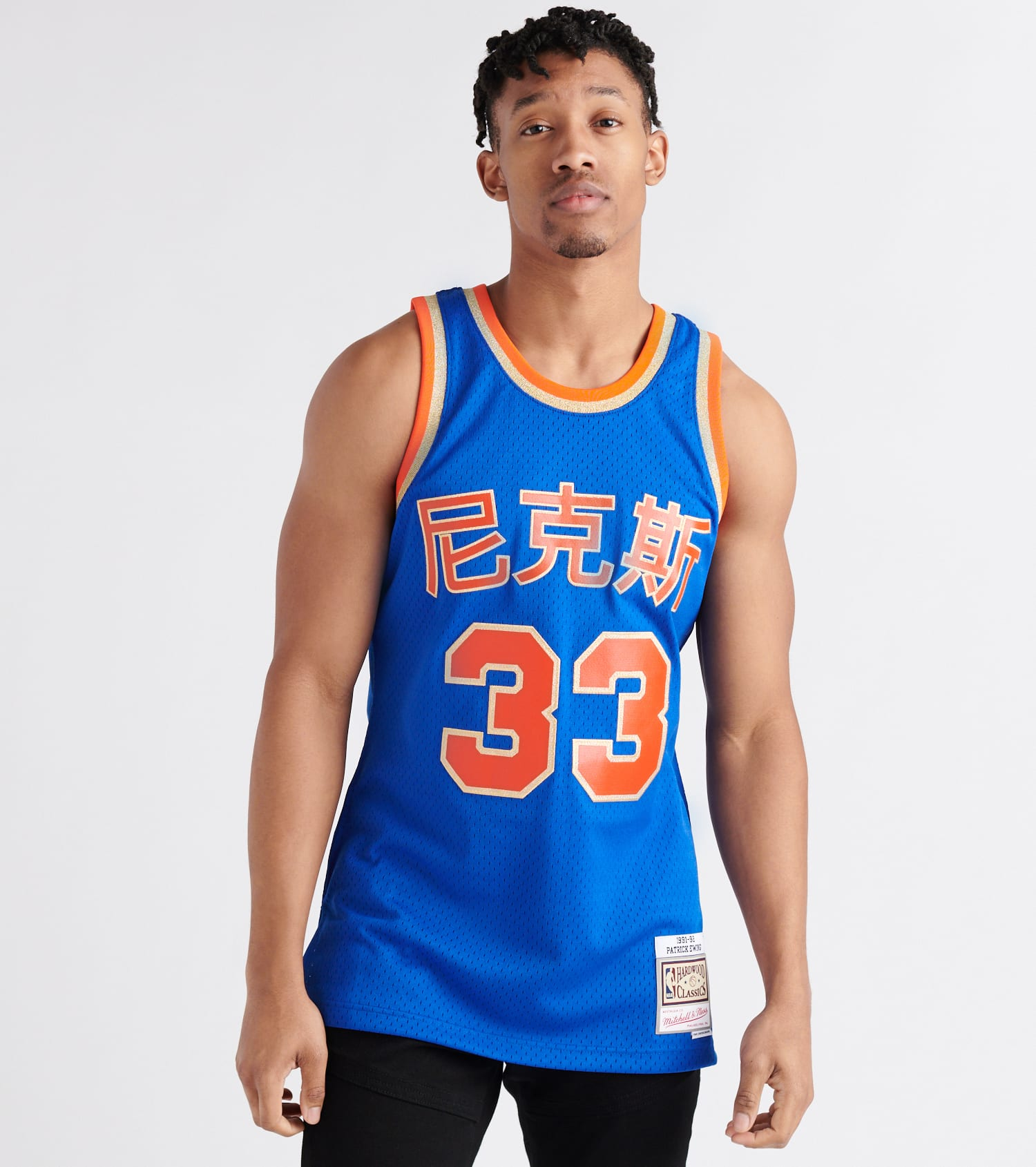 hot sale online 81222 cb89d New York Knicks Patrick Ewing Jersey