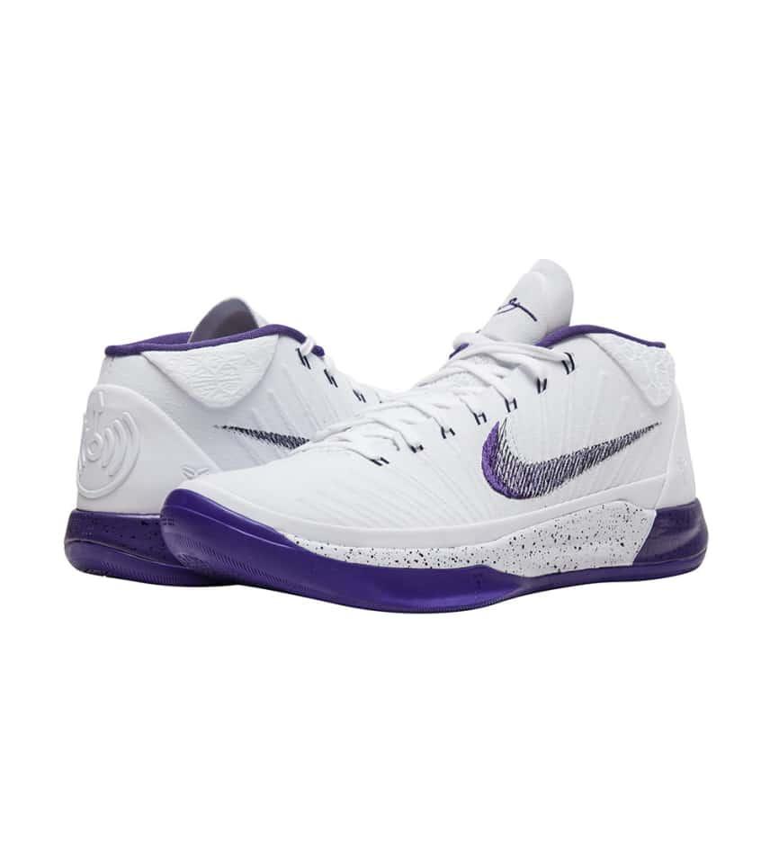 25295db0aa2a Nike KOBE AD (White) - 922482-100