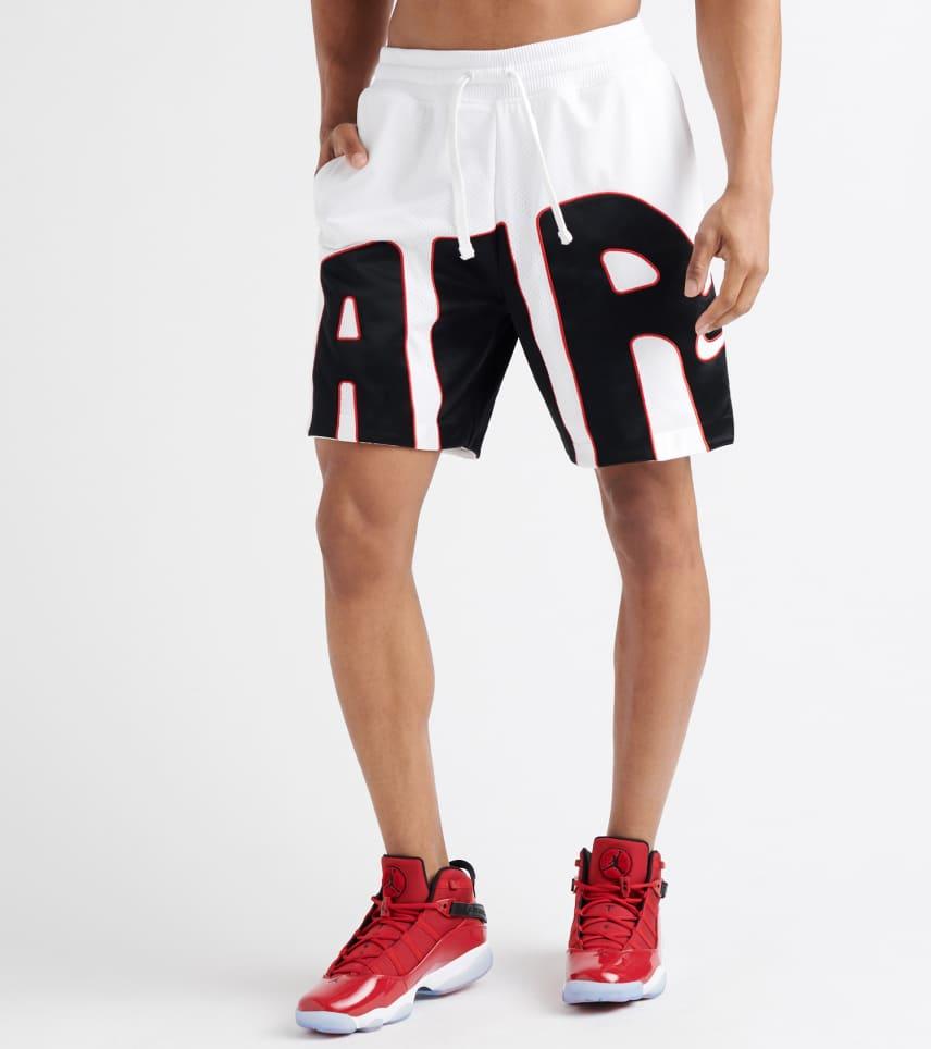 7c94eb905ea Nike DNA Mesh Shorts (White) - BV7737-100 | Jimmy Jazz