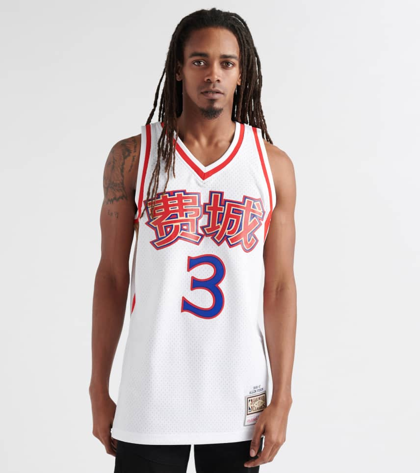buy popular dd2a6 0b251 Philadelphia 76ers Allen Iverson Jersey