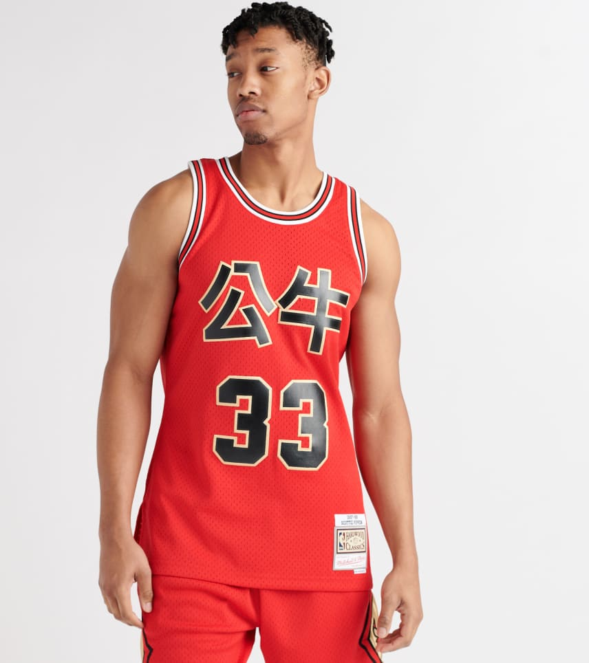 f5d77debf7c Mitchell and Ness Chicago Bulls Scottie Pippen Jersey (Red ...