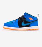Jordan  Jordan 1 Mid  Blue - 640735-440 | Jimmy Jazz