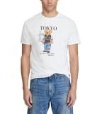 Polo Ralph Lauren  Tokyo Bear Tee  White - 710822581005 | Jimmy Jazz
