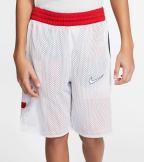 Nike  Nike Elite Reversible Shorts  Red - CK3024-657 | Jimmy Jazz